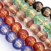 Handmade Two Tone Gold Sand Lampwork Round Beads Strands, Mixed Color, 12mm, Hole: 2mm; about 33pcs/strand, 15.7