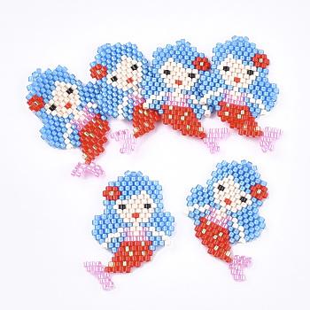Cuentas de semillas japonesas hechas a mano, patrón de telar, sirena, azul de cielo profundo, 32~34x22x2mm