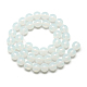 Imitation Jade Glass Beads StrandsGR4mm69Y-2