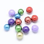 Без отверстий, окрашенных латунью, круглые шарики из колокольчика, разноцветные, 18 мм