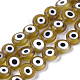 Chapelets de perles vernissées manuellesLAMP-S191-02C-07-2