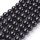 Natural Tourmaline Beads StrandsG-G099-8mm-11-1