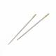鉄の自己糸の手の縫い針X-IFIN-R232-01G-3