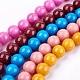 Natural Mashan Jade Beads StrandsG-H1626-10MM-M