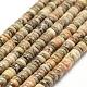 Natural Chrysanthemum Stone Beads StrandsG-F481-06-5mm-1