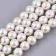 Natural Baroque Pearl Keshi Pearl Beads StrandsPEAR-Q015-027-1
