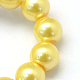 Baking Painted Pearlized Glass Pearl Round Bead StrandsHY-Q003-14mm-67-3