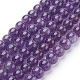 Natural Amethyst Beads Strands G-G099-6mm-1-1