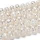 Grado de hebras de perlas de agua dulce cultivadas naturalesSPPA001Y-1-5