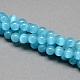 Cat Eye Beads StrandsCE-R002-12mm-21-2
