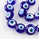 Flat Round Evil Eye Lampwork Bead Strands, Blue, 15~16x8~9mm, Hole: 2mm; about 24pcs/strand, 13.7