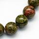 Natural Unakite Round Beads StrandsG-S175-6mm-1