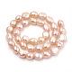Hebras de perlas de agua dulce cultivadas naturalesPEAR-S012-79B-2