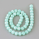 Synthetic Crackle Quartz Beads StrandsX-GLAA-S134-8mm-11-2