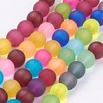 つや消しガラスビーズ連売り, ラウンド, ミックスカラー, 10mm, 穴:1mm、約43個/連, 16