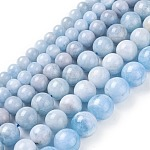 Natural Aquamarine Beads Strands, Round, 8~14mm, Hole: 1mm, about 28~59pcs/strand, 15.3~16.1inches(39~41cm)), about 12~14strands/1000g