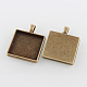 Square Alloy Pendant Cabochon Settings X-PALLOY-N0088-06AB-NF-2