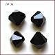 Imitation Austrian Crystal BeadsSWAR-F022-10x10mm-280-1