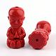Buddhist Monk Cinnabar BeadsCARL-Q004-26-3