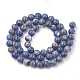 Synthetic Coral Beads StrandsCORA-T005-7mm-2