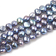Hebras de perlas de agua dulce cultivadas naturalesPEAR-S012-81A-1