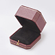Light Cover Paper Jewelry Ring Box OBOX-G012-01A-4
