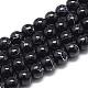 Drawbench Glass Beads StrandsX-DGLA-S115-8mm-L16-1