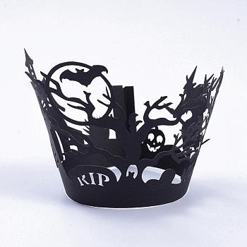 Метла ведьма Хэллоуин кекс обертки, держатели бумажных вкладышей для лазерной резки, для Хэллоуина, свадьбы, дня рождения, украшения, чёрные, 8.8x19.5x0.03 см