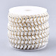 ABS Plastic Imitation Pearl Beaded Trim Garland StrandAJEW-S073-18-2