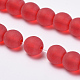 Chapelets de perles en verre transparente  GLAA-Q064-06-8mm-3