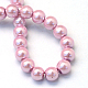 Baking Painted Pearlized Glass Pearl Round Bead Strands HY-Q330-8mm-47-4