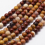 Natural Mookaite Round Bead Strands, 8mm, Hole: 1mm; about 49pcs/strand, 16