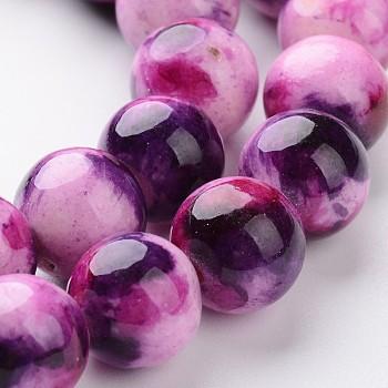 Натуральный белый нефритовый шарик нити, окрашенные, круглые, фиолетовые, 10 мм, Отверстие : 1 мм; около 40 шт / нитка, 16 дюйм