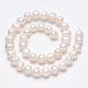 Grado de hebras de perlas de agua dulce cultivadas naturalesPEAR-L001-B-08-2