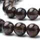 Natural Bronzite Beads StrandsG-S272-01-8mm-3