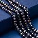 Cuentas de perlas de agua dulce cultivadas naturales hebras de perlasPEAR-R012-04-5