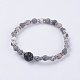 Frosted Natural Gemstone Stretch Bracelets BJEW-JB03540-2
