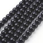 合成ブラックストーンビーズ連売り, 染め, ラウンド, ブラック, 8mm, 穴:1mm, 49個/連, 15~16インチ
