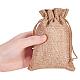 黄麻布ラッピングポーチ巾着袋ABAG-BC0001-08-14x10-5