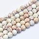 Natural Imperial Jasper Beads StrandsG-A175C-8mm-01-1