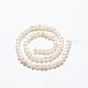 Hebras de perlas de perlas de agua dulce cultivadas naturales de papaPEAR-E007-5-6mm-4