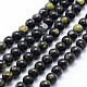 Chapelets de perles en jaspe à pois verts naturelsG-P326-11-10mm-1