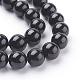 Natural Tourmaline Beads StrandsG-G099-8mm-11-3