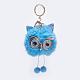 Pom Pom Ball KeychainKEYC-I018-07I-1