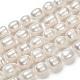 Hebras de perlas de agua dulce cultivadas naturalesPEAR-S012-42-4