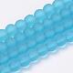 Chapelets de perles en verre transparente  GLAA-Q064-07-4mm-1