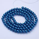 Glass Pearl Beads Strands, Pearlized, Round, SteelBlue, 8mm, Hole: 1mm; about 105pcs/strand, 32
