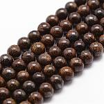 Natural Bronzite Bead Strands, Round, 8mm, Hole: 1mm; about 48pcs/strand, 14.9''~15.1''