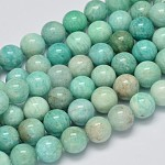 Natural Amazonite Beads Strands, Round, 12mm, Hole: 1mm; about 34pcs/strand, 15.7
