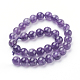 Natural Amethyst Beads Strands G-G099-6mm-1-2